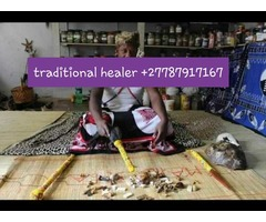 North West-Orkney Call For Worldwide Powerful Traditional Healer +27787917167