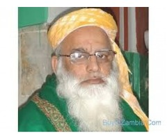DUA TO MARRY A SPECIFIC PERSON+91-9780393322@@@@