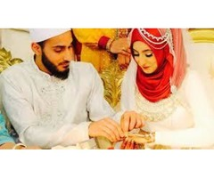 +256783219521_Argentina_USA_BEST MARRIAGE and DIVORCE SPELLS CASTER. //psychic maggu//