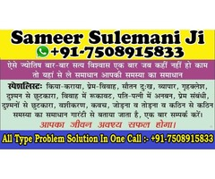 Never go Hungry Spell... Works 100%... White Magic    Netherlands/Oman +91-7508915833