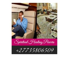 GUARANTEED INSTANT MONEY SPELLS/ LOTTERY SPELLS/ BUSINESS SPELLS +27735806509