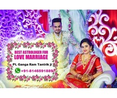 Love marriage problem solution by Specialist Astrologer Tantrik Baba Ahmedabad ) +91-8146591889 ????