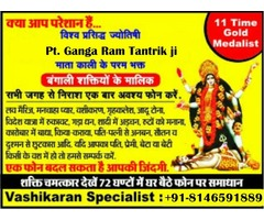 How to convince your parents for inter caste marriage +91-8146591889 ?? Chennai