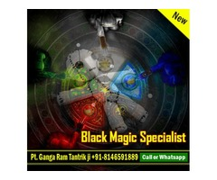 Black magic specialist Tantrik Baba in France +91-8146591889