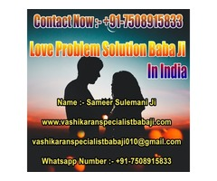 Husband wife divorce problem solution in Germany/USA +91-7508915833