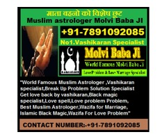 Your-Divorce-Problem-Solution in Delhi 7+917891092085