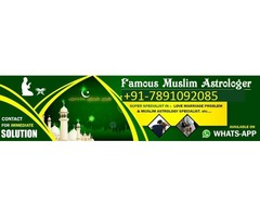 Your-LoVe-Problem-Solution-bY-Astrologer in Delhi +917891092085