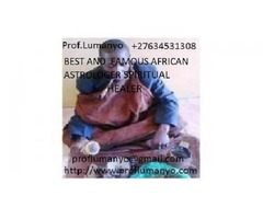 GET LUCKY NUMBERS TO WIN LOTTO /MONEY  WITH SPELL CASTER PROF.LUMANYO +27634531308