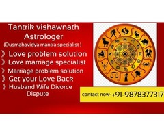 +91-9878377317 Powerful Mantra For Love Problem solution