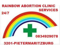 0834929078 Rainbow Abortion Clinic In Pietermaritzburg