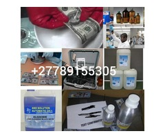 +27789155305 ssd chemical solution suppliers
