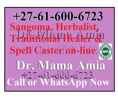 MA[@]+27(0)616OO6723 ৲Traditional Healers ⏩ STRONG SANGOMA ⏩  IN WITBANK  SUNNYSIDE $